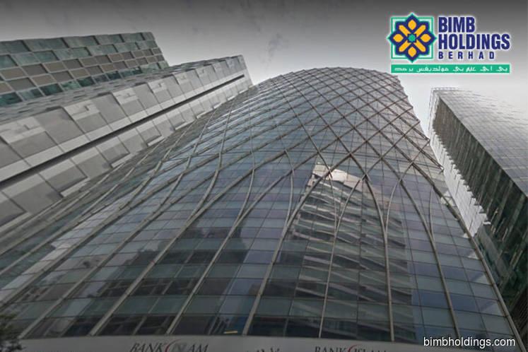 银行与回教保险提高贡献 BIMB次季净利涨30%